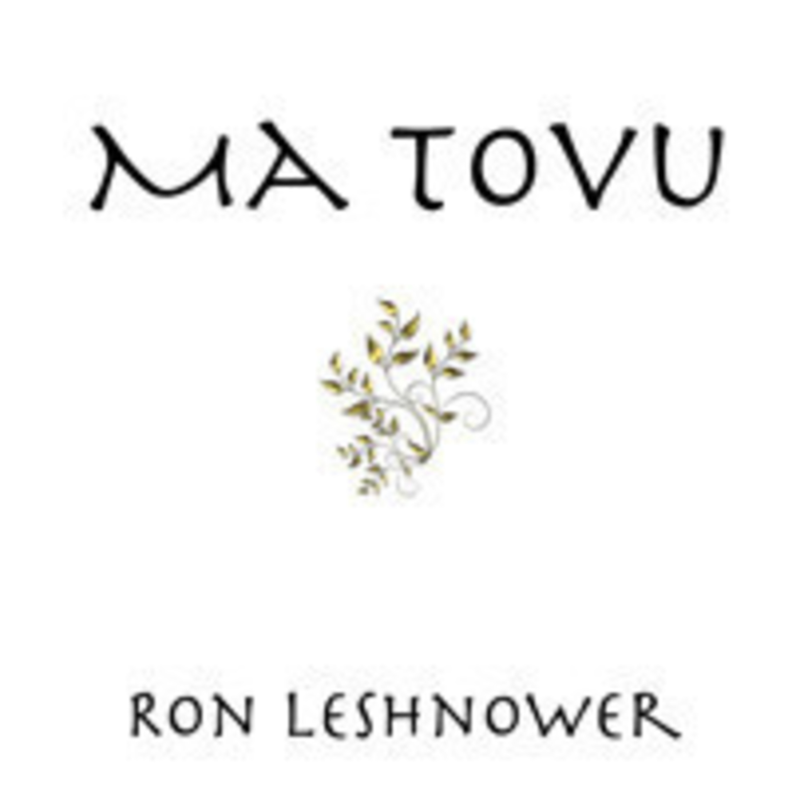 New Choral-Orchestral Interpretation of 'Ma Tovu' Is 'Beautiful and Remarkable Achievement'