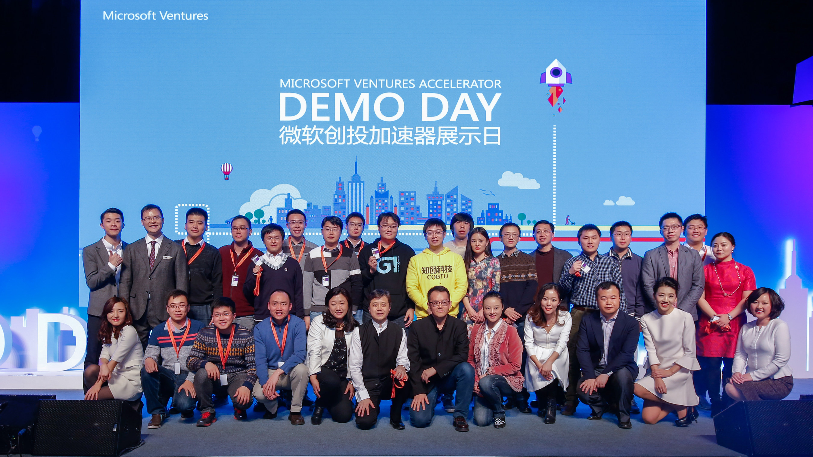 Microsoft Ventures Accelerator Jump Starts the Development of 100 Startups in China The Total Valuation of ...