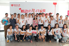 "A special youth focused ""Touch Your Heart - Donate for Love"" blood drive campaign was launched recently under the auspices of the Shanghai Committee of the Youth League, Touchmedia, the Shanghai Blood Center and the Shanghai IT Youth Talent Association. (PRNewsFoto/Touchmedia)"