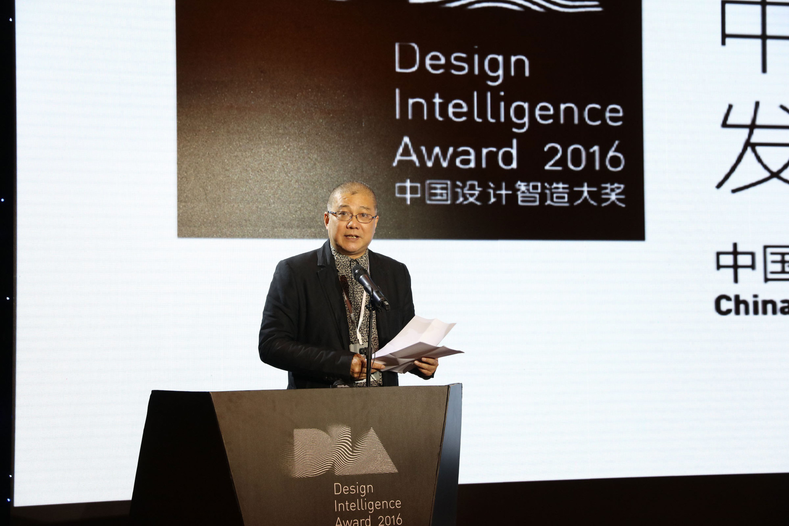 The president of the China Academy of Art delivering a speech