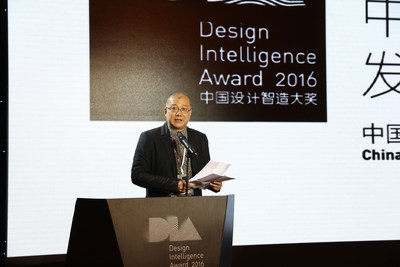 The president of the China Academy of Art delivering a speech (PRNewsFoto/China Academy of Art)