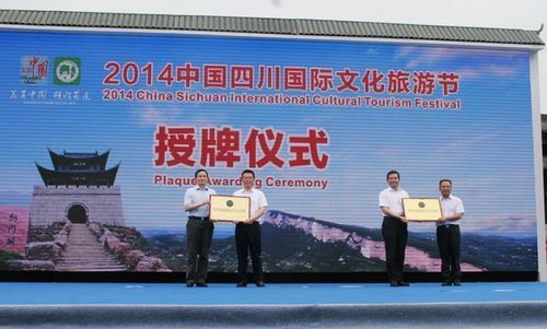 2014 Sichuan International Cultural Tourism Festival Kicks Off. (PRNewsFoto/Tourism Administration of Sichua)