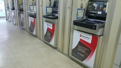 MoneyGram Customers Can Now Send Money at Shinhan Bank ATMs