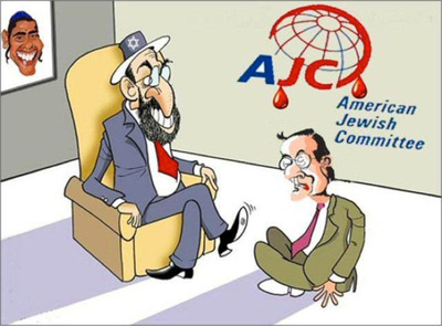 Neo-Nazi Golden Dawn party cartoon viciously attacking American Jewish Committee (AJC).  (PRNewsFoto/American Jewish Committee)