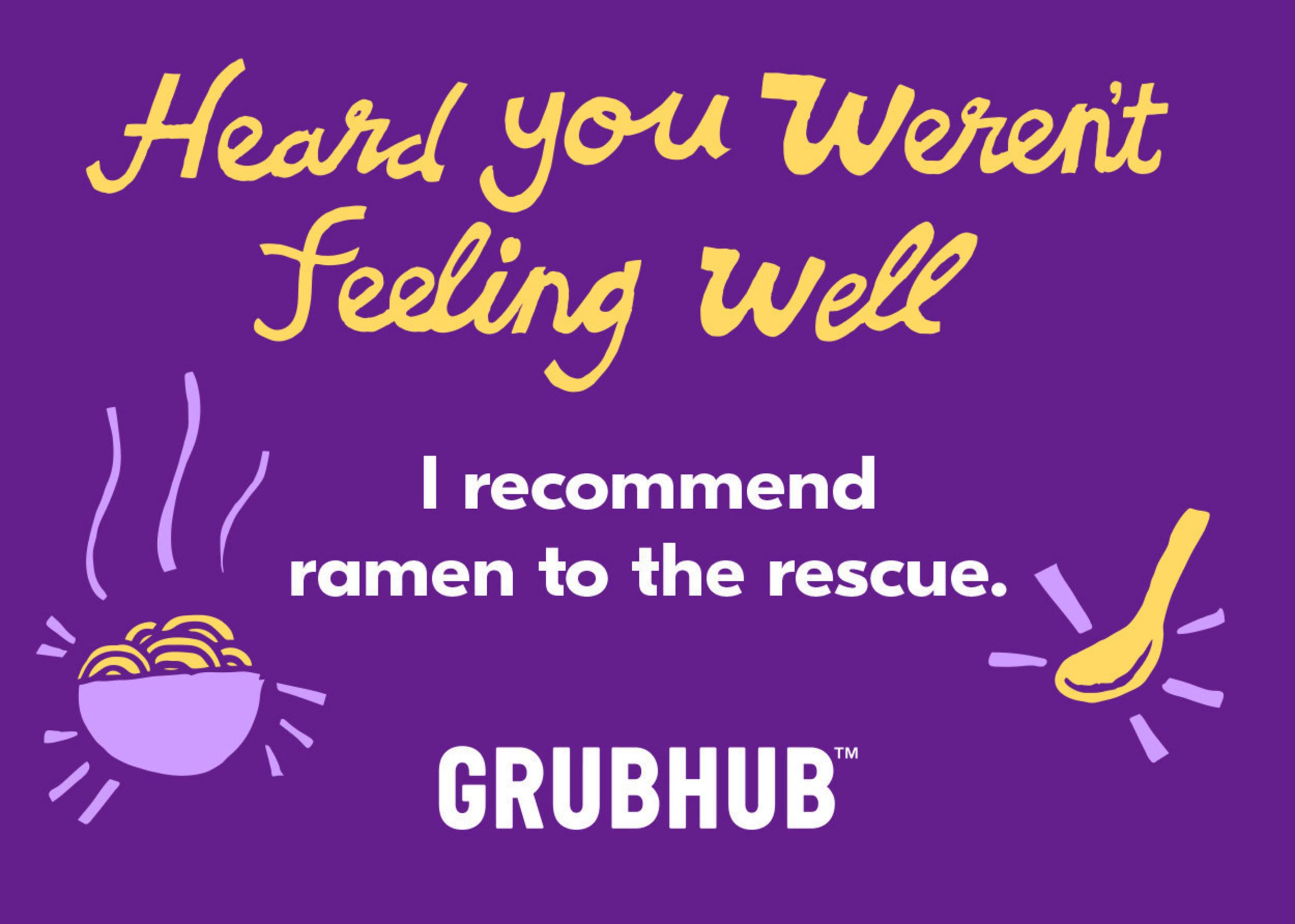 grubhub seamless introduces