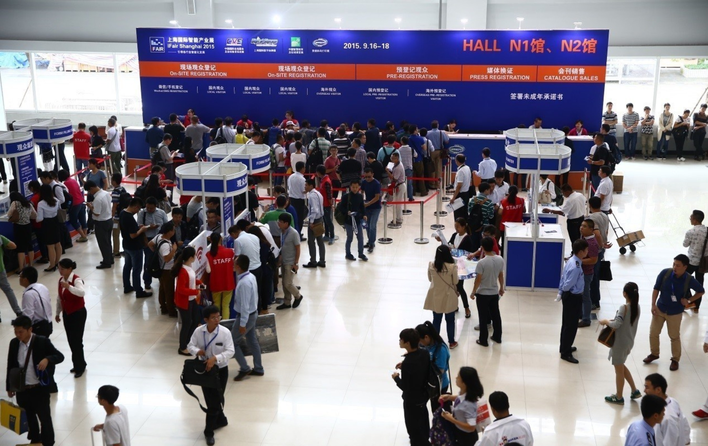 The 12th China International Self-service, Kiosk & Vending Show