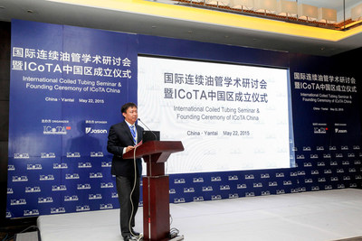 Mr. Jason Gao gives an opening speech at ICoTA China founding ceremony
