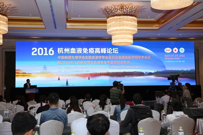 2016 Hangzhou Haematogenic Immunity Summit