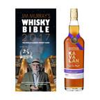 Jim Murrayn Whisky Bible 2017 nimesi Kavalanin vuoden aasialaiseksi viskiksi