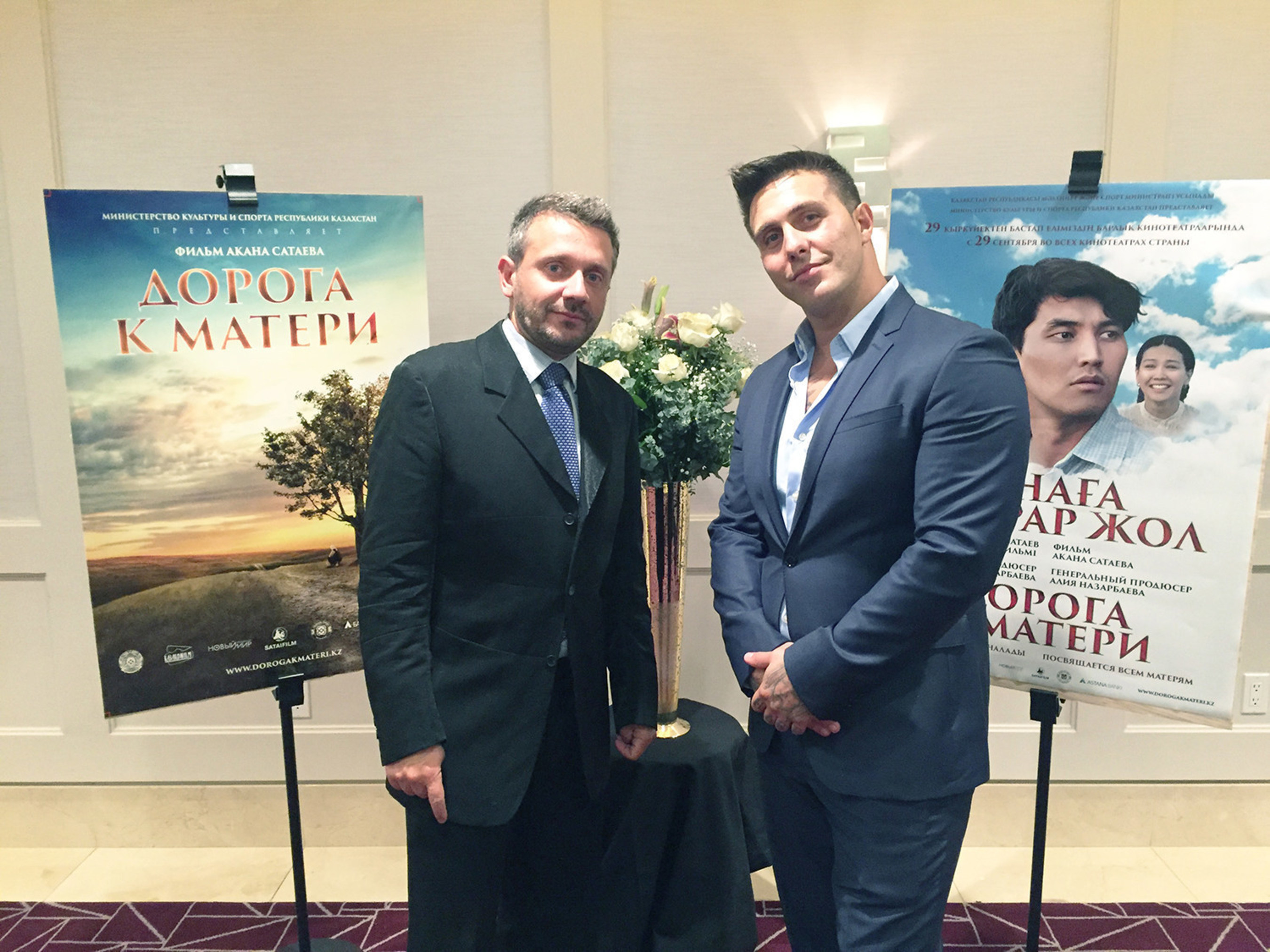 """Organizers of the event; Golden Globe Screening for Foreign Movie """"The Road to Mother"""""""