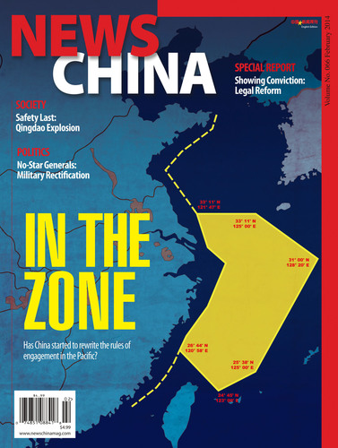 NewsChina (ISSN1943-1902) is an English language monthly magazine published by China Newsweek Corporation in New York since 2008. NewsChina is the most widely read China current affairs magazine in the world. Its goal is to provide timely direct insights into today's modern China. Copies are available for sale in bookstores, airports, train terminals, libraries, and newsstands internationally, as well as via the internet. (PRNewsFoto/NewsChina) (PRNewsFoto/NEWSCHINA)