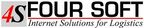 Four Soft Launches its Freight Optimizer Solution, 4SePlanner™
