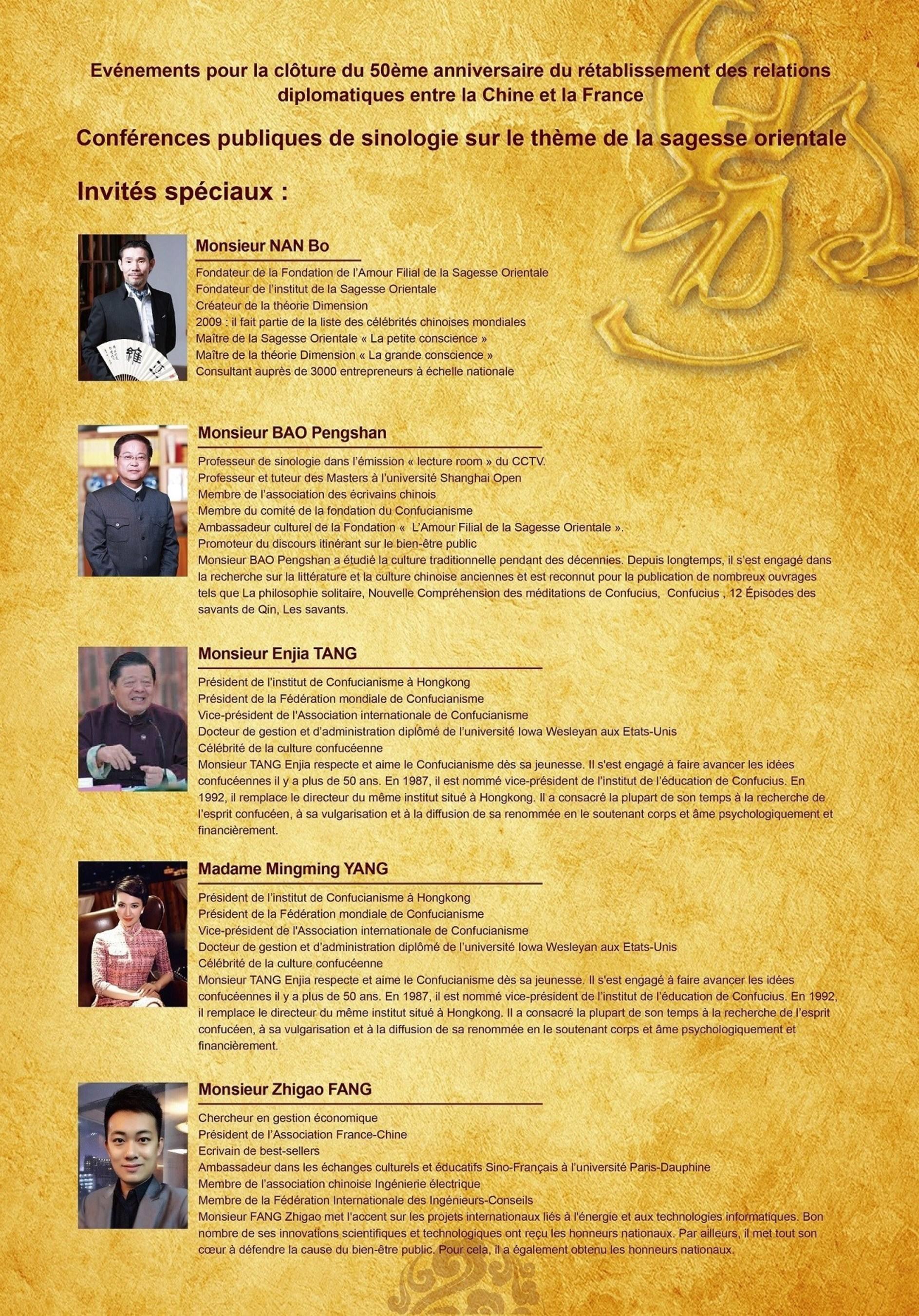 Conférences publiques de sinologie sur le thème de la sagesse orientale