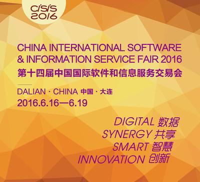 China International Software & Information Service Fair 2016