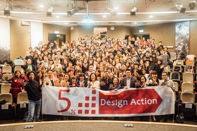 The 5% Design Action team in Taiwan. 5% Design Action took home the Special Award for Social Design of the Golden Pin Design Award 2016 at the the WDC Taipei 2016 International Design Gala. Image courtesy WDC Taipei 2016.