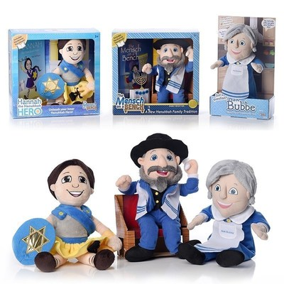 The Mensch on a Bench welcomes Hannah the Hanukkah Hero and Ask Bubbe to the family!