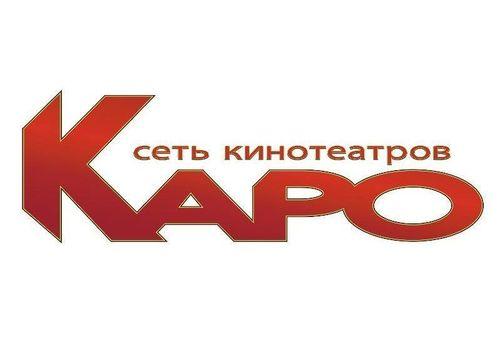 KARO logo (PRNewsFoto/KARO)