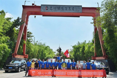 "A group photo of members of the search team of the ""Remembrance and Tribute -- Searching for the Trail of the Hump†public interest program at Jianchuan Museum Cluster's Heroes Plaza in Anren, Dayi county, Chengdu before setting off on their mission"