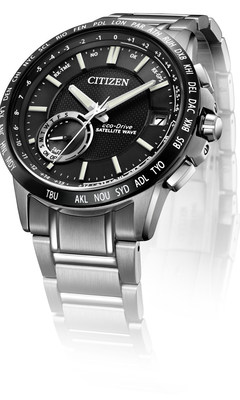 Citizen releases new Satellite Wave-World Time GPS watch for Fall 2015.