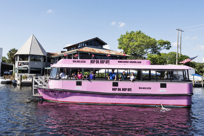 The Water Shuttle, Fort Lauderdale's newest water taxi service, is offering passengers a buy one get one free promotion during the month of June 2016.