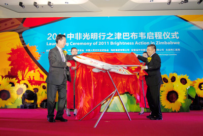 "The airplane named ""Brightness Action"" from HNA Group was unveiled at the launching ceremony.  (PRNewsFoto/HNA Group)"