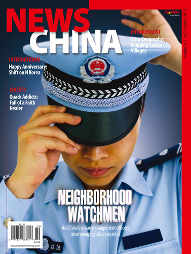 The Conflict Between China's Street Hawkers and Urban Management Officers