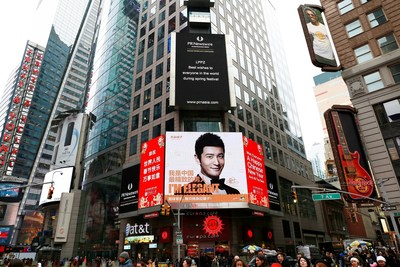 Bestore at New York Times Square