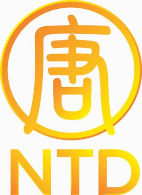 NTD Television Logo.  (PRNewsFoto/New Tang Dynasty Television)