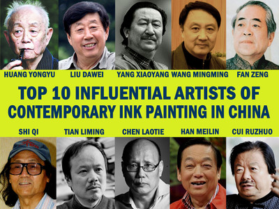 USIAA Releases Top 10 Influential Artists of Contemporary Ink Painting in China. (PRNewsFoto/United States International Artists Association) (PRNewsFoto/US INT'L ARTISTS ASSOCIATION)
