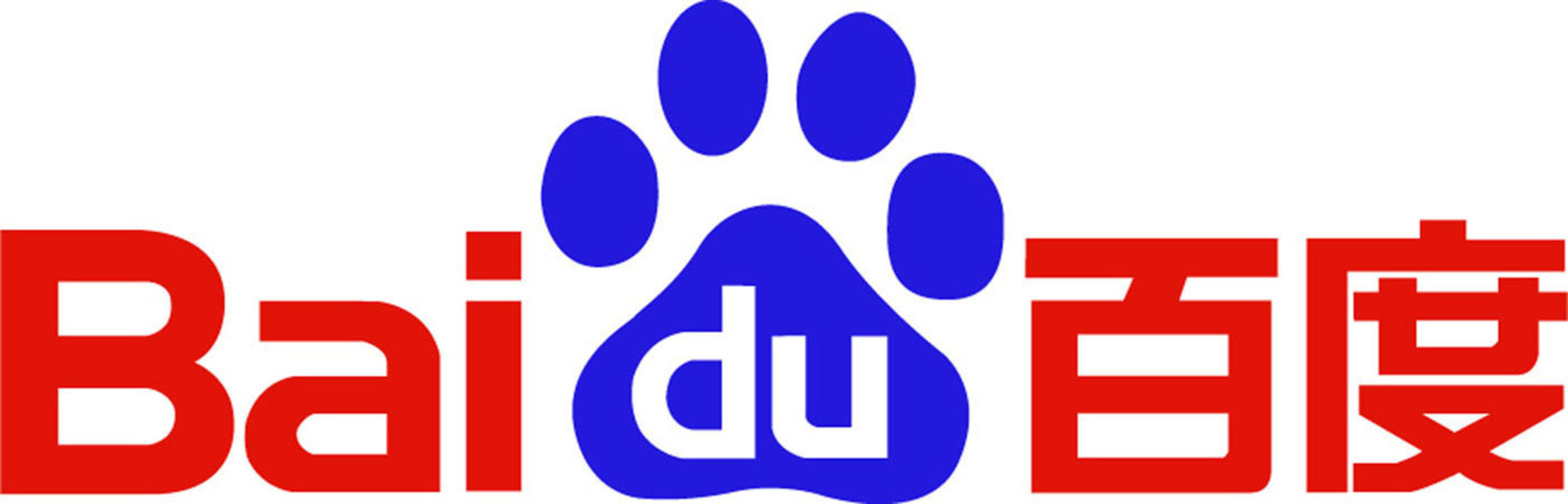 Baidu, Inc. Corporate Logo