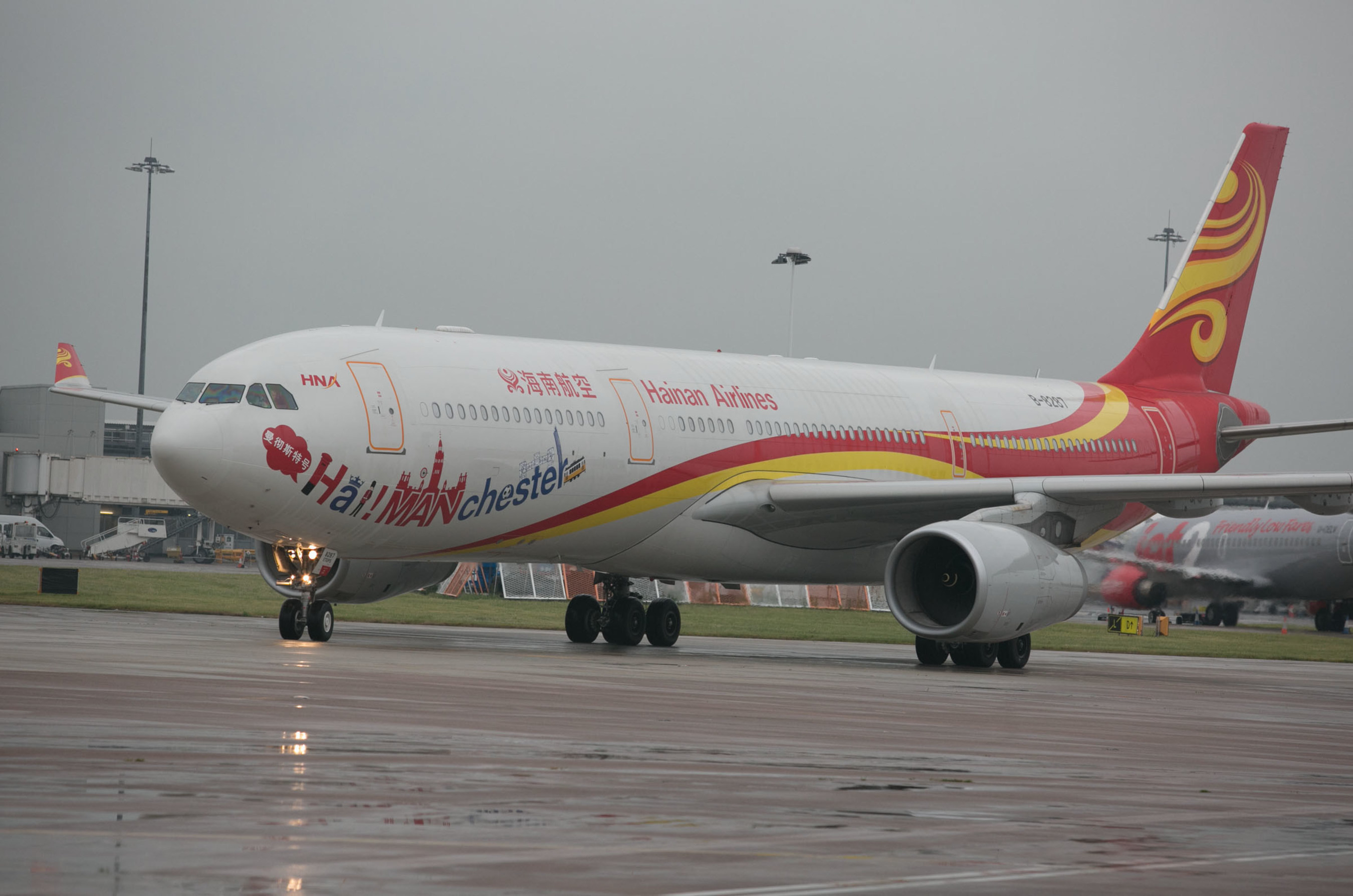 Hainan Airlines' Beijing to Manchester maiden flight successfully touches down at Manchester Airport