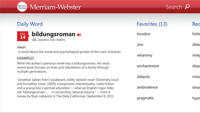 merriam webster announces dictionary app for windows  america s most trusted and useful dictionary is now available as a windows 8 app