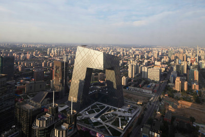 Institutional Winner: CCTV Headquarters / OMA - (c) Iwan Baan