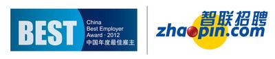Zhaopin.com Logo.  (PRNewsFoto/Zhaopin.com)