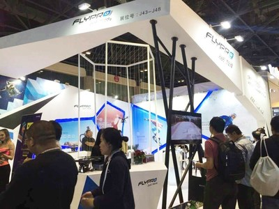 FLYPRO showcases its drone at Hobby Expo China 2016
