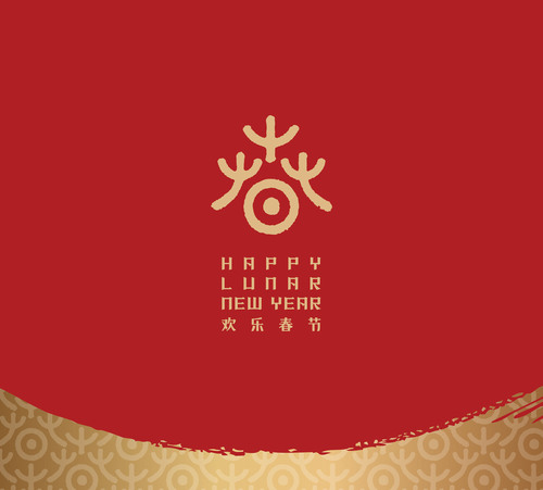 Happy Lunar New Year. (PRNewsFoto/China Digital Culture Group under the Ministry of Culture) (PRNewsFoto/CHINA DIGITAL CULTURE GROUP...)