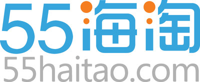 55Haitao.com - China's largest forum and shopping guide for Chinese cross-border shoppers. (PRNewsFoto/55Haitao)
