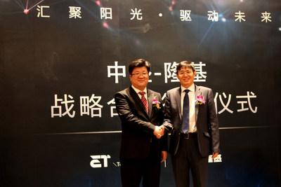 ET Solar, LONGi Co-found JV to Create Global Leading Mono Brand
