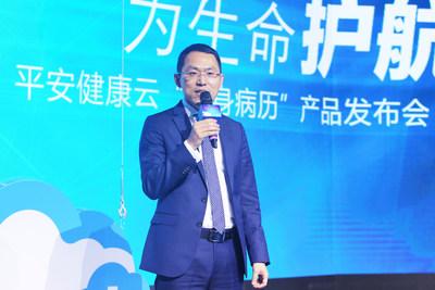 Mr. Li Liang, Chief Strategy Officer of PingAn Tech