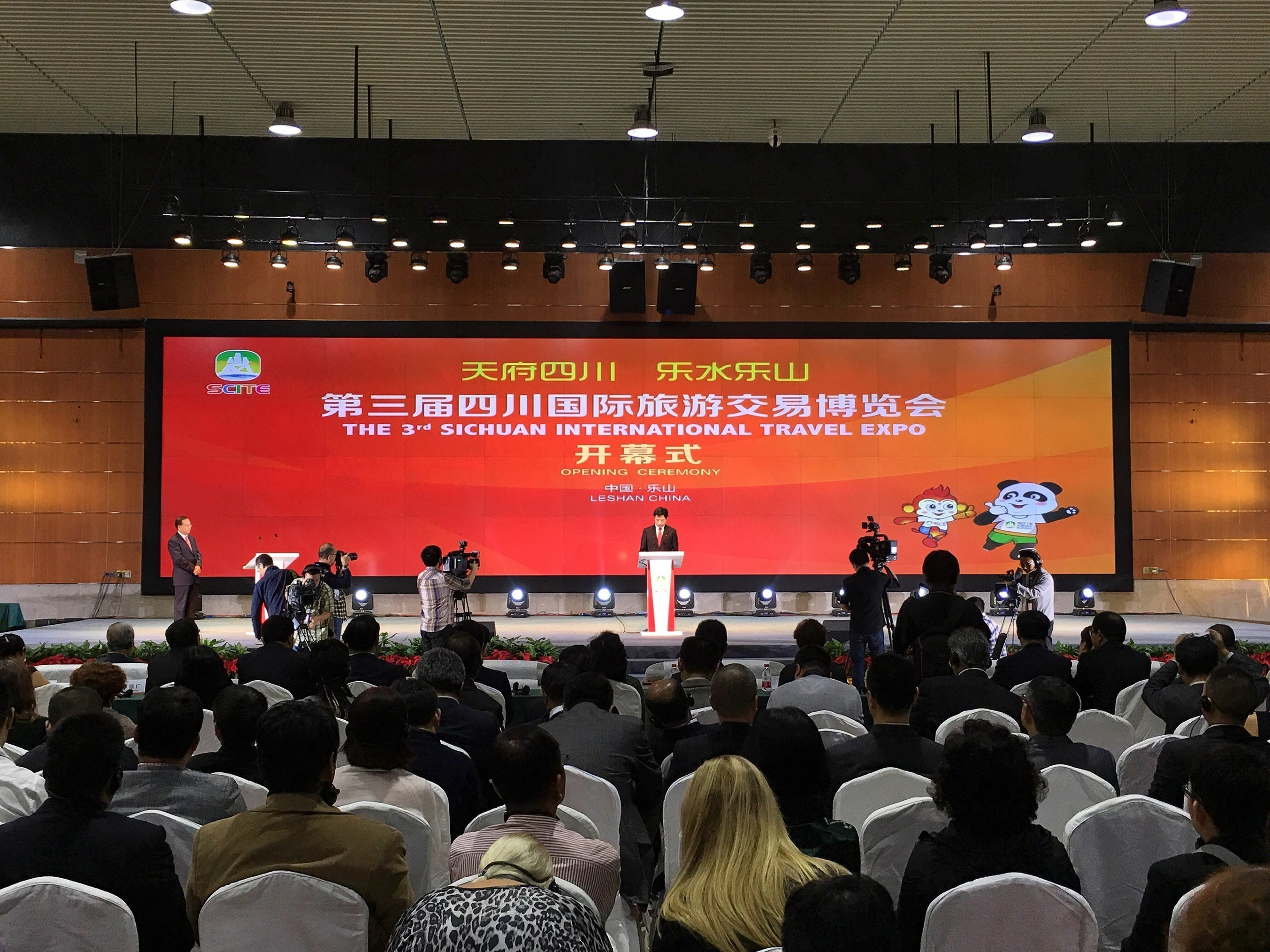 The Third Sichuan International Tourism Trade Fair Successfully Held in Leshan, China
