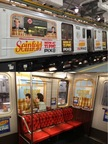 Seinfeld Train Takeover To Hit The Tracks May 12 (PRNewsFoto/Sony Pictures Television)