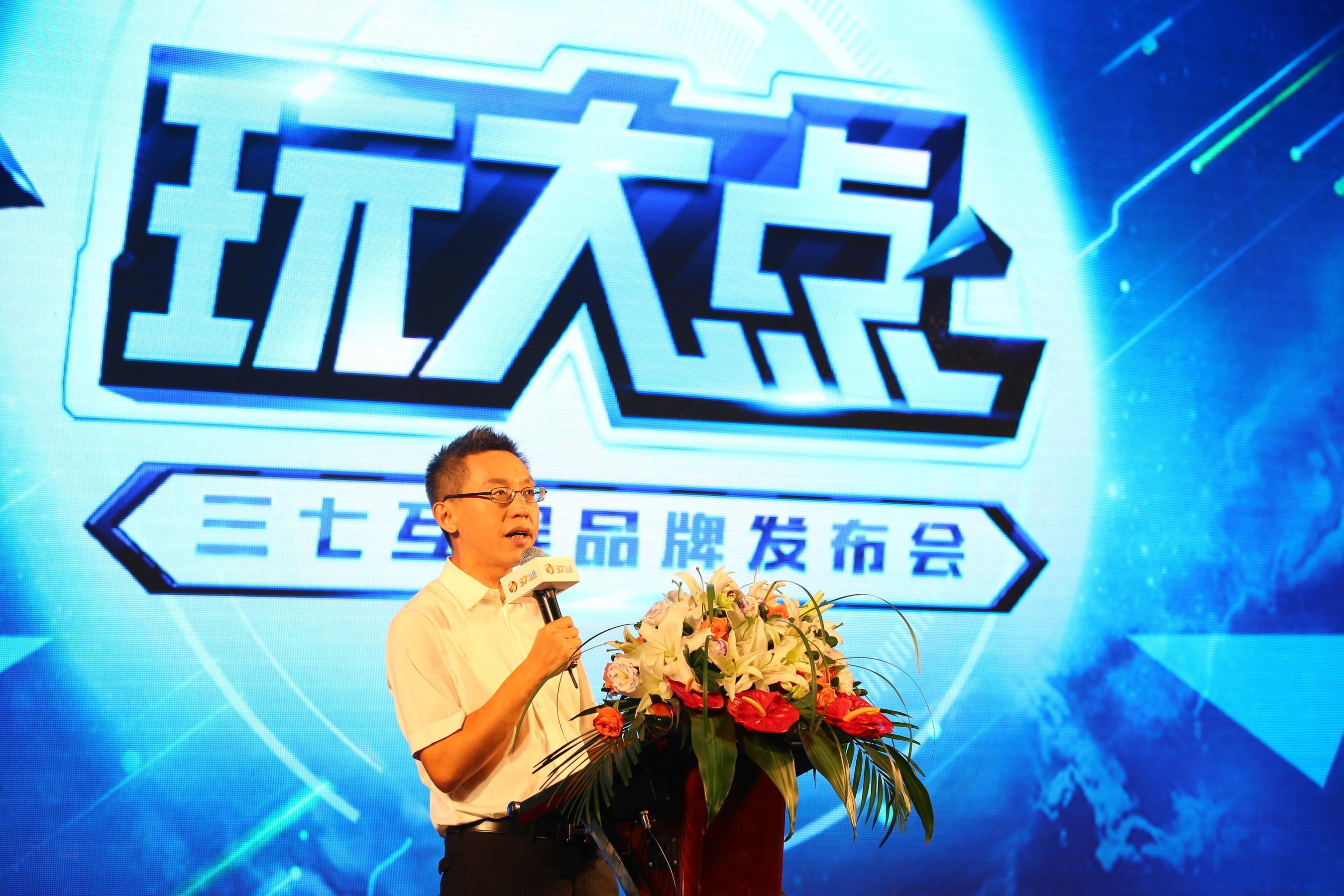 Mr. Eric Li, President, Co-founder of 37Games