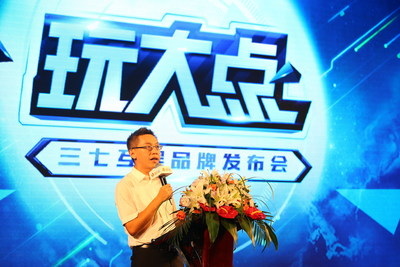 Mr. Eric Li, President, Co-founder of 37Games