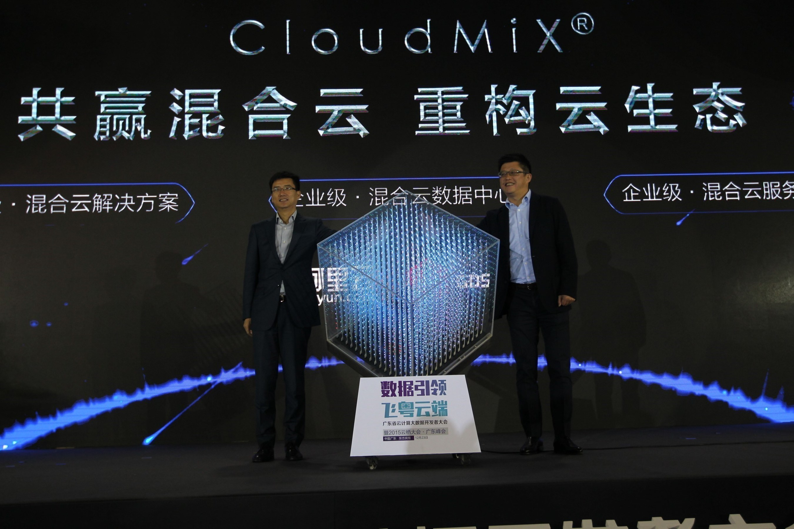 Simon HU, President, AliCloud (Left) and William HUANG, CEO and Founder of GDS (Right) announced the partnership
