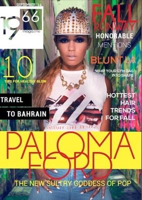 1966 Magazine cover (PRNewsFoto/1966 Magazine)