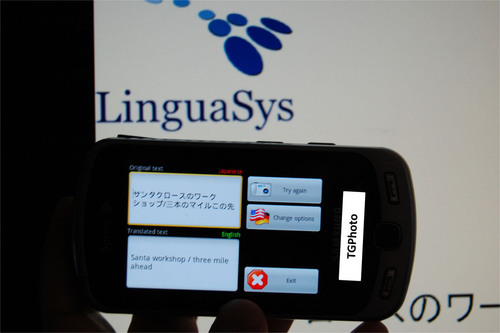 Translate Signs in Foreign Languages Instantly By Taking a Photo With Your Mobile Phone