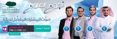 Choose This Year's Top Arab Innovator in Stars of Science's Live Finale on MBC4
