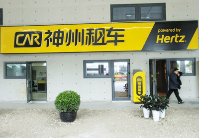 Hertz's partner CAR Inc., China's biggest car rental company, launched its IPO on the Hong Kong stock exchange (HKEx) today. Following the announcement Hertz is poised to enhance its presence in the world's fastest growing economy. (PRNewsFoto/Hertz Corporation)