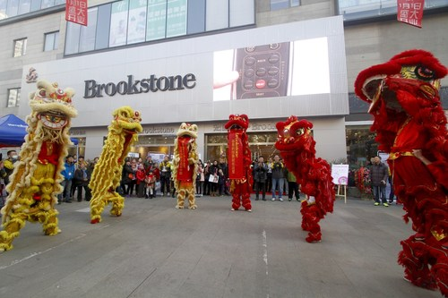 Chinese traditional Lion dance performance at Brookstone China Grand Opening