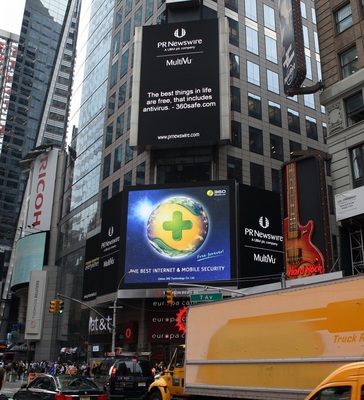 Qihoo 360 appearing in New York's Times Square.